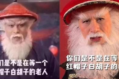 58岁徐锦江老了也要秀恩爱与妻子穿情侣装反被虐硬汉形象崩了