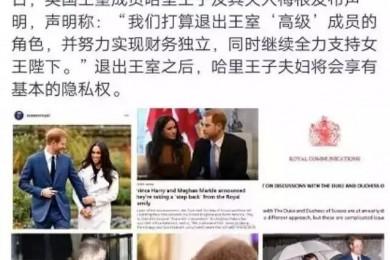 逃婚流产离婚郁闷…那些嫁入皇室的布衣女孩后来都怎样了
