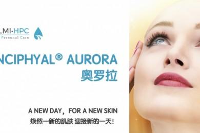 意大利诺尔米技术公司以可持续发展理念为指导在美妆新材料领域不断创新