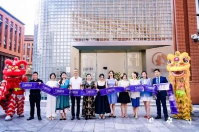 引领未来之美,重庆CellCare震撼升级启幕,闪耀「山城」